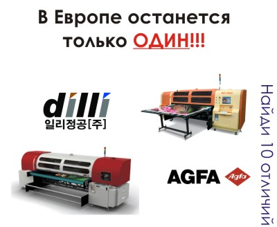 Dilli or AGFA two brand in Europe.JPG